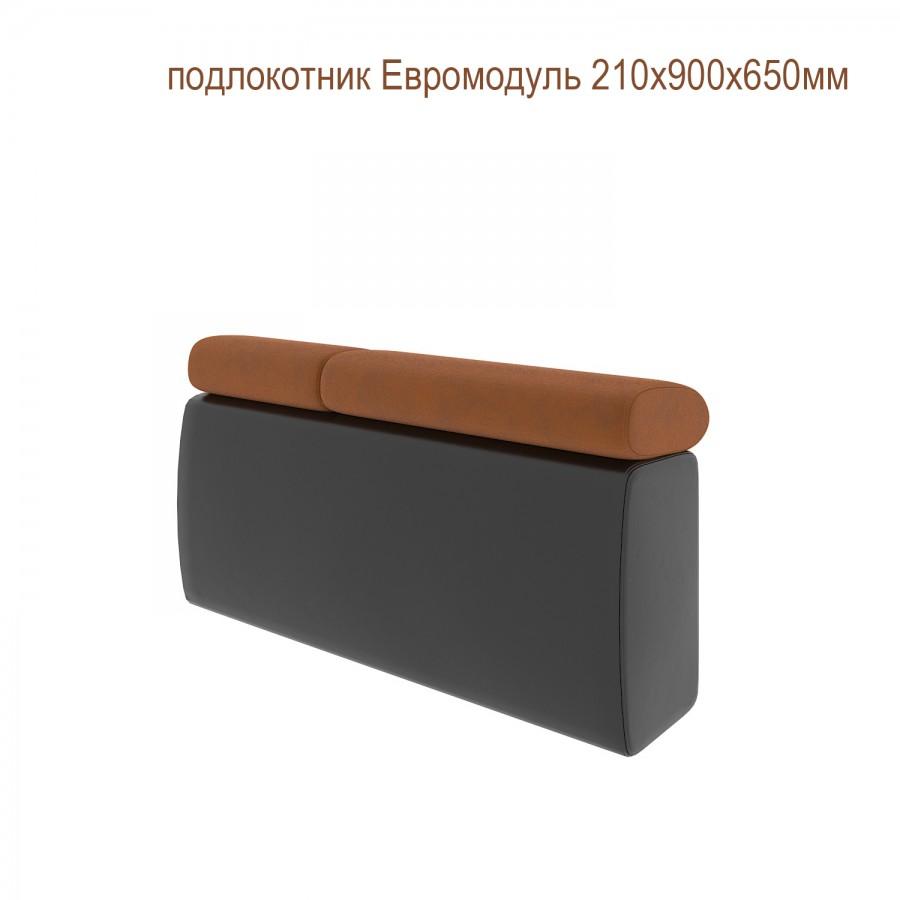 Евромодуль модули 201-214-1_07-22