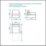 Кресло-кровать Премьер-3-8-800 артикул-15