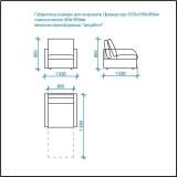 Кресло-кровать Премьер-3-12-800 арт15