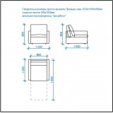 Кресло-кровать Премьер-2-800 арт1